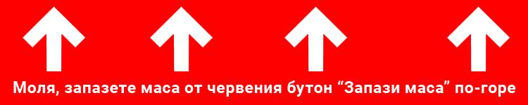 reserve-arrow