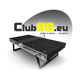 Турнир по тенис на маса 27.11 /Неделя от 10:00/